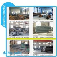 Buy cheap Fish Meal Processing Technology product