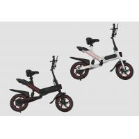 Quality Pure Electric Folding Road Bike 1 Second Folding Shaft Design 120kg Loading for sale