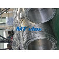 Buy cheap 3 / 8 Inch ASTM A269 Small Diameter Stainless Steel Welded Super Long Coiled Steel Tubing from Wholesalers