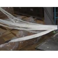 Buy cheap raw white and color polyester tow from wholesalers