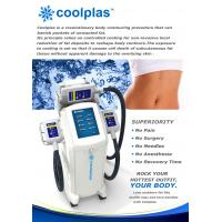 Buy cheap sculpting body fat cool scupting cryolipolysis fat freezing sincoheren non surgical  liposuction slimming product