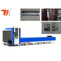 Buy cheap Industrial 3D Laser Cutting Machine With Contactless Cutting Head product