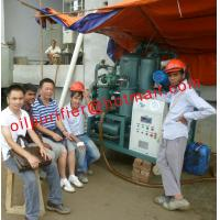 Buy cheap Transformer Oil Treatment Plant,Vacuum Insulation Oil Purifier,onsite training Project in Bangladesh product