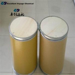 Quality ZPS(3-(benzothiazolyl-2-mercapto)-propylsulfonate ,sodium salt)/49625-94-7 for sale
