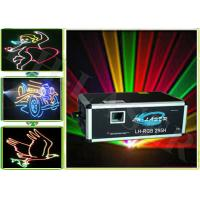 China Multi Color Programmable Laser Light Show Projector support Red 638nm Blue 450nm on sale