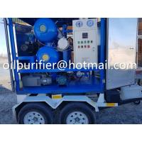 Buy cheap Mobile Trailer transformer oil purification machine, onsite fieldwork oil treatment unit, movale oil processing plant product