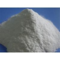 Buy cheap Food Additives Sodium Bicarbonate Baking Soda , 99% Min Sodium Bicarbonate Powder product