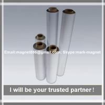 Buy cheap Magnetic sheet; Flexible rubber magnet roll Бумага магнитная для струйных принтеров в рулонах product