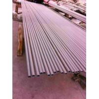 Buy cheap ASTM B677 UNS N8904 Nickel Alloy Stainless Steel Seamless Tube UNS N08925 product