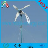 Buy cheap Angle-400W 3 phase AC Maglev Cellular Wind Energy System product