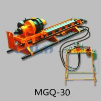 Buy cheap Anchors drilling rig for slope stabilization,extensive components product
