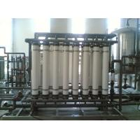 Buy cheap Stainless Steel Water Treatment Systems For Mineral Water 20Tons Per Hour product