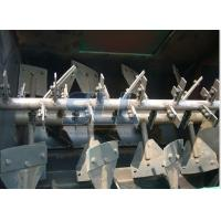 Buy cheap Twin Shaft Agravic Dry Mortar Production Line Adopts The Paddle Structure product