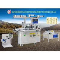 Buy cheap Modern Classic Automatic Sheet Feed Die Cutting Machine 380 / 220V 50HZ 2.8KW product