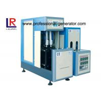 Buy cheap High Speed PE / PP Plastic Stretch Blow Molding Machine Semi - Automatic product