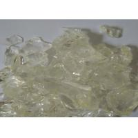 Buy cheap Good Adhesion Solid Acrylic Printing Ink Resin White Granular For Coating product