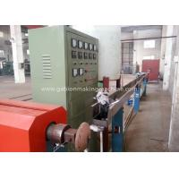 Buy cheap Automatic PVC Coating Machine High Speed For 1.6 - 4.0mm Wire Diameter product
