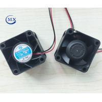 Buy cheap 24V dc 40mm small cooling fan thickness of 28mm for home medical car air conditioning product