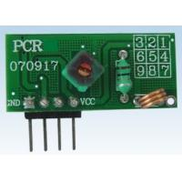 Buy cheap Wireless RF Receiver Module HR-RX1 product
