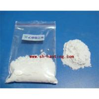 Buy cheap Ethyl vanillin product