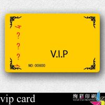 Buy cheap Silk Screen Printing Blank PVC Cards / Wedding Invitation Card Printing product