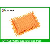 Buy cheap Lovely Car Cleaning Mitt Car Polishing Sponge Simple Design Various Colors product