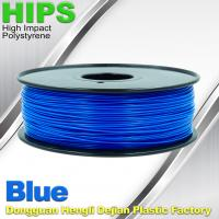 Buy cheap HIPS 3D Printer Filament 1.75 / 3.0mm  , Material for 3d printing Markerbot , RepRap product