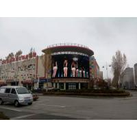 Buy cheap Outdoor P10 Led Curved  Screen , Waterproof  Flexible Led Display Commercial Use product