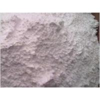 Buy cheap Epiandrosterone Pharmaceutical Raw Materials Androsterone  53-41-8 product