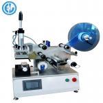 Buy cheap Lids / Box Semi Automatic Labeling Machine , Square Bottle Lmanual Label Applicator product