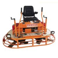Buy cheap ZM1200 Concrete Vibratory Truss Screed Machine product