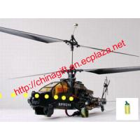 Buy cheap BB Firing Apache remote control helicopter product