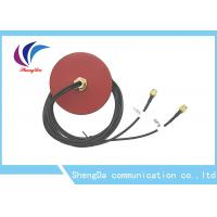 Buy cheap Two In One Car GPS External Antenna GPS / GSM Double-Mode M12 Screw Fixation product