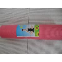 professional chinese yoga mat supplier