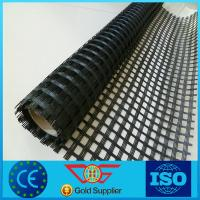 China PVC coated high tensile strength Polyester Geogrid on sale