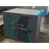Buy cheap 1.2714 Tool Steel Bar from Wholesalers