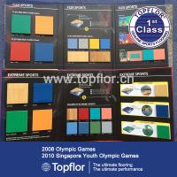 Buy cheap Official Table tennis sports flooring for 2016 Olympic Games product