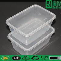 Buy cheap Microwave Food Container PP Plastic (B1000) product