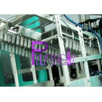 Buy cheap Low Noise 1500ML Full Automatic water bottle blowing machine with 6 Cavity product