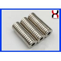 Buy cheap Professional Rare Earth Neodymium Magnet Ring NiCuNi Coating Type with Hole product