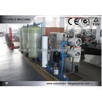 China Reverse Osmosis 5T Water Treatment Systems UF Membrane Filter One Year Warranty on sale