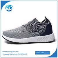 Buy cheap Lace-up Textile Fabric Mens Fashion Shoes China Shoe Manufacturer product