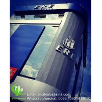 Buy cheap Metal aluminum solid panel cladding panel for facade curtain wall  with 3mm thickness aluminum panel product