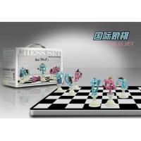 Buy cheap Animated Chess Set product