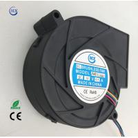 Buy cheap brushless blower fan 97 X 33mm centrifugal blower fans for kitchen appliances from wholesalers