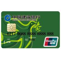 Buy cheap Top Selling UnionPay Card with Quickpass Function in CMYK Printing product