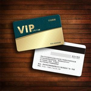 Buy cheap Hico Magnetic Stripe Plastic PVC Inkjet Cards, PVC Magnetic Stripe Card,CR80 Plastic Magnetic Stripe Membership Card product