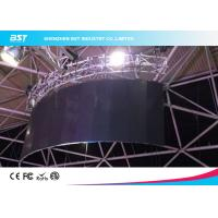 Buy cheap High Resolution P4 SMD2121 Flexible Led Video Curtain Screen 1R1G1B from wholesalers