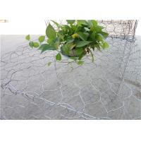 Buy cheap Safety Reno Gabion Mattress , Gabion Wire Mesh Boxes For Slope Stabilization product