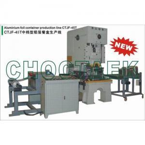 Aluminum foil container making machine CTJF-45T